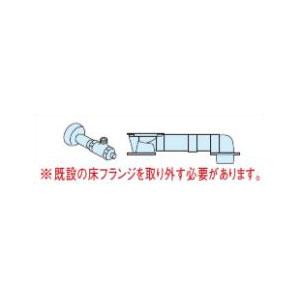 《あす楽対応》 アラウーノ 配管セット CH141FW CH1411WS用 床排水 リフォームダイレクトタイプ S141配管 Panasonic パナソニック