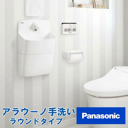 アラウーノ 手洗い 手動水栓 GHA8FC2SAP 壁給水・壁排水 ラウンドタイプ ショート Panasonic パナソニック