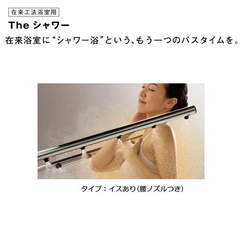 【在来工法浴室用】 Theシャワー イスあり(腰ノズル付)タイプ 壁接続 GK6GVL9411YR GK6GVL9411YL 浴室内接続 GK6GVL9411Y1R GK6GVL9411Y1L Panasonic ザシャワー Panasonic パナソニック シャワー浴