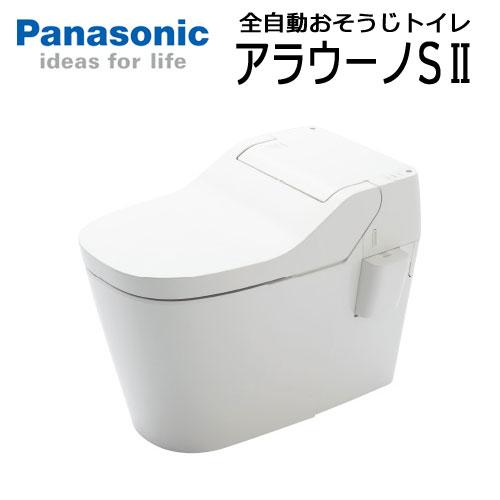 送料無料 パナソニック タンクレストイレ アラウーノS2 標準タイプ XCH1401WS 配管セット(CH140F)付 カラー:ホワイト