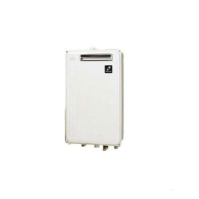 パーパス GS-2000C-1(BL) 20号 壁組込式 給湯器GSシリーズ 都市ガス LPG選択可能 PURPOSE GS-2000C-1 BL
