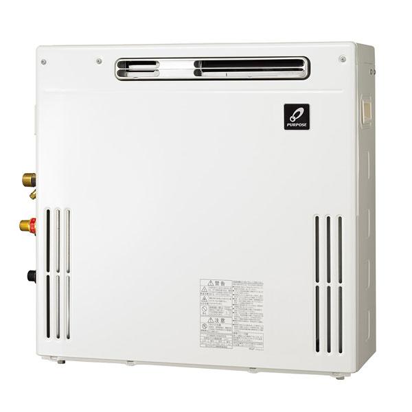 パーパス GX-1603AR-1 16号 オート 屋外据置形 ふろ給湯器GXシリーズ 都市ガス(12・13A) プロパンガス(LPG) PURPOSE