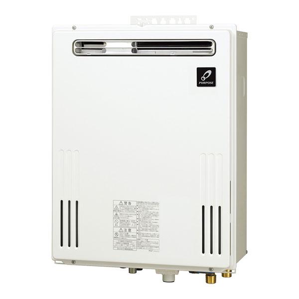 ガスふろ給湯器 ガス給湯器 給湯機 給湯 追い炊き パーパス GX-1602ZW-1 16号 フルオート 屋外壁掛型 PS標準設置兼用 ふろ給湯器GXシリーズ 都市ガス LPG選択可能 PURPOSE