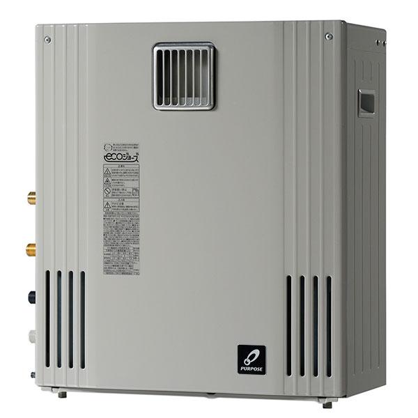 パーパス GX-H2400AR 24号 エコジョーズ オート 屋外据置型 ふろ給湯器GXシリーズ 都市ガス LPG選択可能 PURPOSE ecoジョーズ