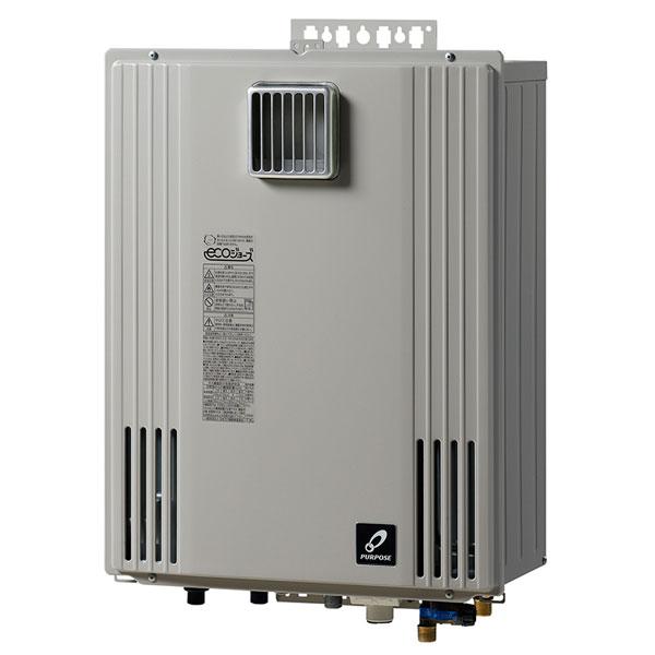 ガスふろ給湯器 ガス給湯器 給湯機 給湯 追い炊き パーパス GX-H2402ZW 24号 エコジョーズ フルオート 屋外壁掛型 PS標準設置兼用 ふろ給湯器GXシリーズ 都市ガス LPG選択可能 PURPOSE ecoジョーズ