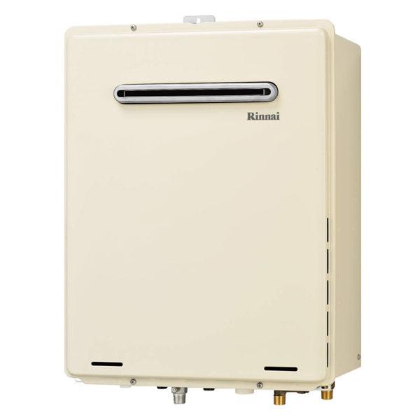 ★★★★リンナイ RUF-A2005SAW(B)-JE 塩害仕様品 ガスふろ給湯器 20号 オートタイプ 屋外壁掛・PS設置型 Rinnai