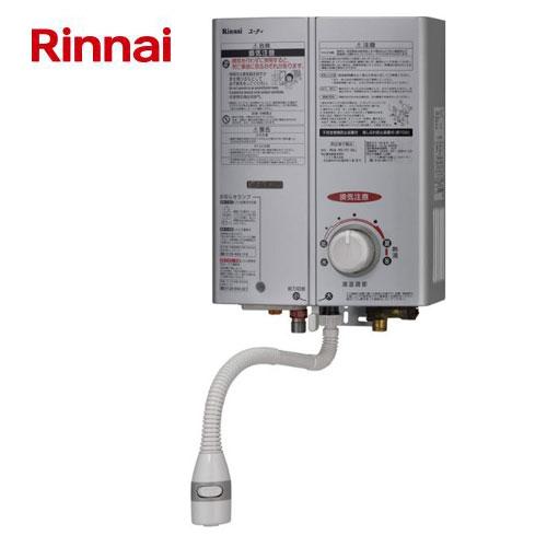 Rinnai /リンナイ ガス瞬間湯沸器 屋内壁掛・後面近接設置型 RUS-V51YT(SL)シルバー (23-1713) 湯沸かし器 ガス給湯器