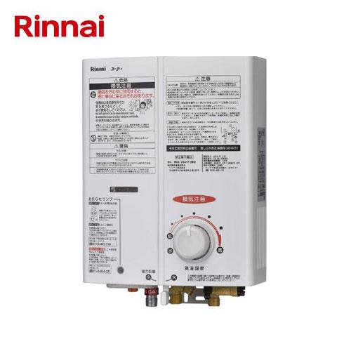 Rinnai /リンナイ ガス瞬間湯沸器 屋内壁掛・後面近接設置型 RUS-V53YT(WH) ホワイト (23-4321) 湯沸かし器 ガス給湯器