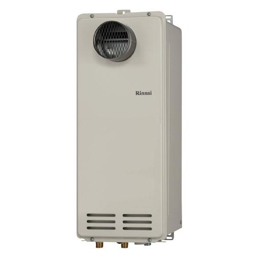 リンナイ RUX-VS1616T(A)-E 16号 スリムタイプ PS扉内設置型 / PS延長前排気型 ガス給湯専用機 都市ガス(12・13A) プロパンガス(LPG) 23-0972 Rinnai