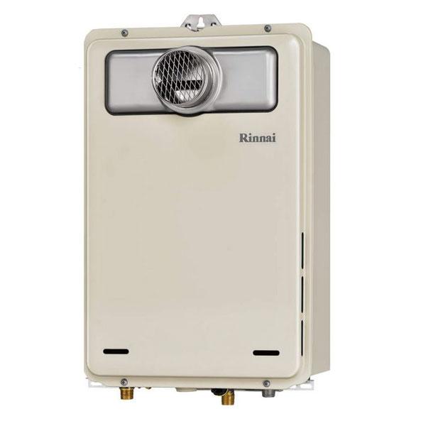 【送料無料】 リンナイ RUX-A2406T-E ガス給湯専用機 24号 都市ガス・LPG選択可能 PS扉内設置型 PS前排気型 排気延長不可タイプ