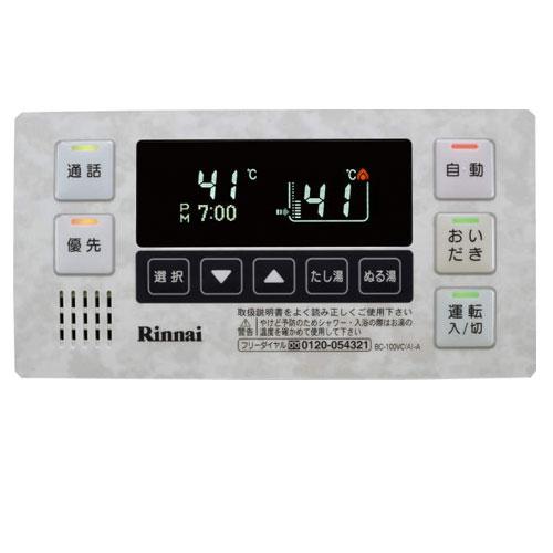 リンナイ BC-100VC(A)-C 浴室リモコン ガスふろ給湯器リモコン Rinnai