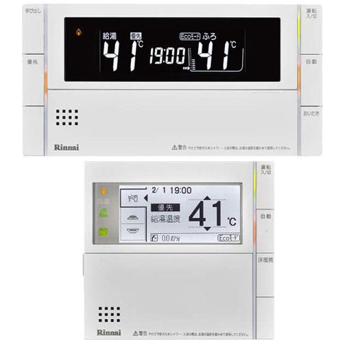 リンナイ MBC-300VF 台所リモコン 浴室リモコン ガスふろ給湯器リモコン Rinnai マルチリモコン マルチセット 床暖房スイッチ付き