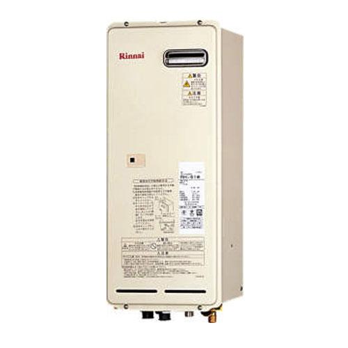 【送料無料】 リンナイ RH-S101W ガス暖房専用熱源機 都市ガス・LPG選択可能 屋外壁掛型