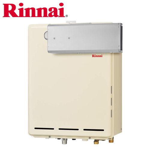リンナイ RUF-A2405AA(B) 24号 フルオートタイプ アルコーブ設置型 ガスふろ給湯器 都市ガス(12・13A) プロパンガス(LPG) 24-0419 Rinnai
