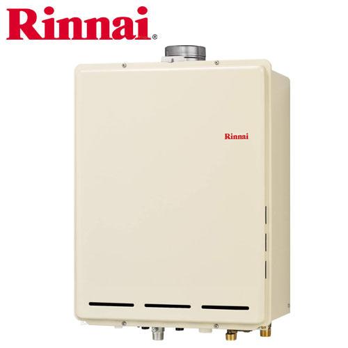 リンナイ RUF-A2405SAU(B) 24号 オートタイプ PS扉内上方排気型 ガスふろ給湯器 都市ガス(12・13A) プロパンガス(LPG) 24-0460 Rinnai