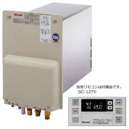 【送料無料】 リンナイ RUF-HV162A-E ガスふろ給湯器 16号 都市ガス・LPG選択可能 壁貫通型 浴室リモコン BC-127V付