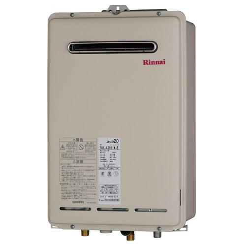 ★★★★【送料無料】 リンナイ RUX-A1611W-E ガス給湯専用機 16号 都市ガス・LPG選択可能 屋外壁掛・PS設置型 後継機種RUX-A1615W-Eにてご用意させて頂きます