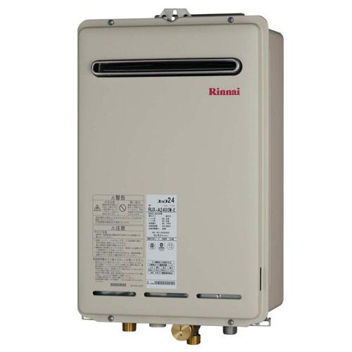 リンナイ RUX-A1610W-E ガス給湯専用機 16号 都市ガス・LPG選択可能 屋外壁掛・PS設置型 後継機種RUX-A1616W-Eにてご用意させて頂きます Rinnai