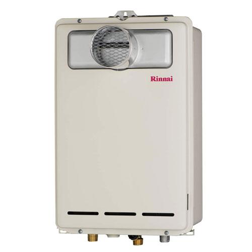 【送料無料】 リンナイ RUX-A2403B ガス給湯専用機 都市ガス・LPG選択可能 24号 PS扉内後方排気型