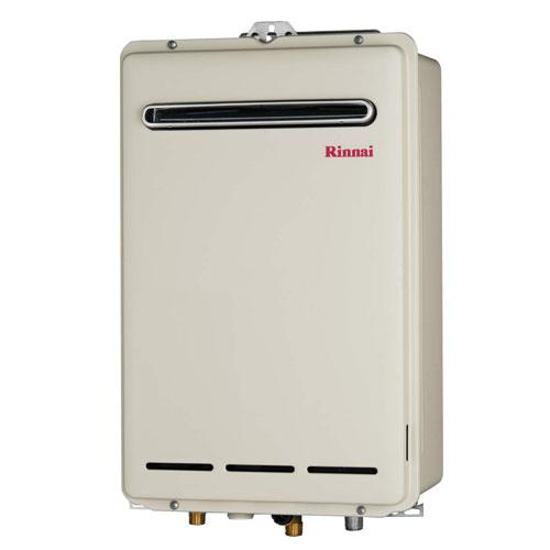 【送料無料】 リンナイ RUX-A2013W ガス給湯専用機 都市ガス・LPG選択可能 20号 屋外壁掛・PS設置型