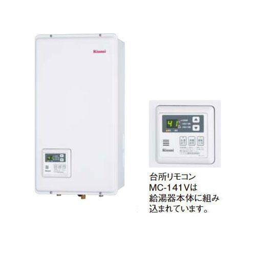 リンナイRinnai ガス給湯専用機 RUX-V1615SFFBA-E 台所リモコンMC-141V付属