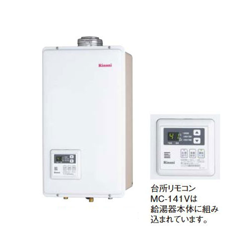 リンナイ  ガス給湯専用機 RUX-V1615SFFUA-E 台所リモコンMC-141V付属 Rinnai
