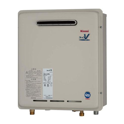 リンナイ 【送料無料】 RUX-V16PS ガス給湯専用機 16号 都市ガス・LPG選択可能 PS設置型 Rinnai