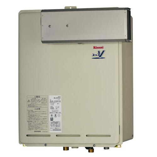 【送料無料】 リンナイ RUX-V3201A ガス給湯専用機 都市ガス・LPG選択可能 32号 アルコーブ設置型