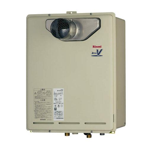 【送料無料】 リンナイ RUX-V3201T ガス給湯専用機 都市ガス・LPG選択可能 32号 PS扉内設置型/PS延長前排気型