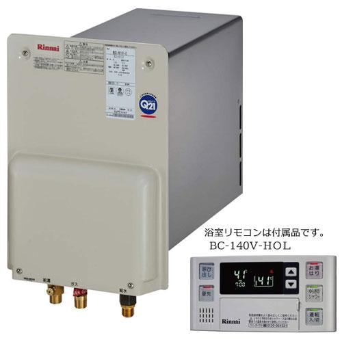 リンナイ 【送料無料】 RUX-HV161-E ガス給湯専用機 16号 都市ガス・LPG選択可能 壁貫通型 浴室リモコン BC-140V-HOL付 Rinnai