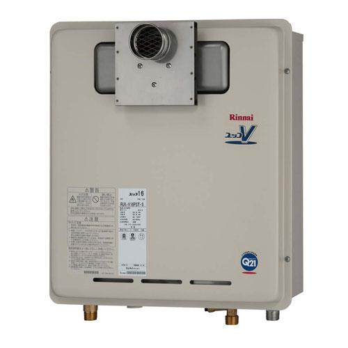 リンナイ 【送料無料】 RUX-V16PST-S ガス給湯専用機 16号 都市ガス・LPG選択可能 PS扉内設置型・PS前排気型 Rinnai