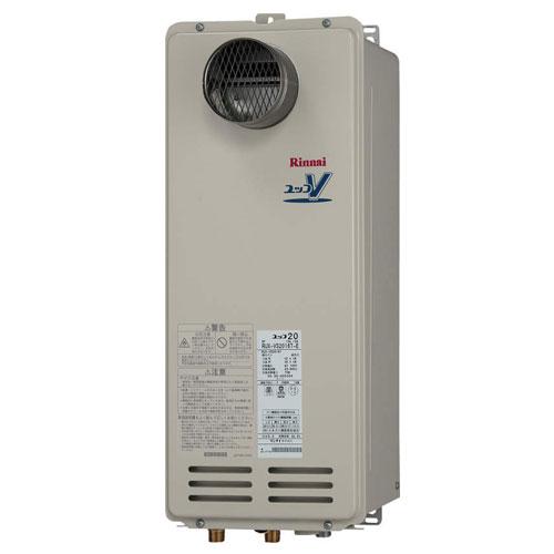 【送料無料】 リンナイ RUX-VS1616T-E ガス給湯専用機 16号 都市ガス・LPG選択可能 PS扉内設置型/PS延長前排気型
