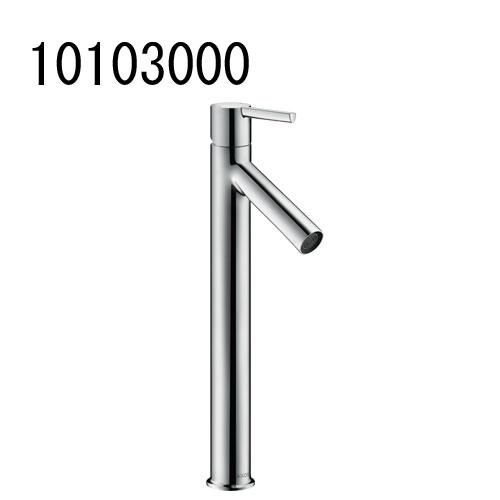 AXOR 水栓 ★★★★AXOR STARCK アクサースタルク シングルレバー洗面混合水栓250(引棒無) 10103000 アクサー ハンスグローエ