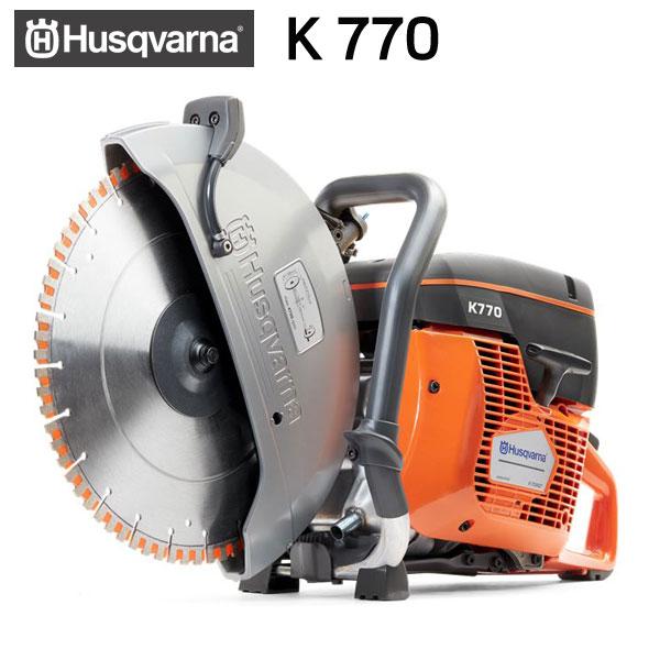 ハスクバーナ 12インチ パワーカッター K 770 967808901 エンジン Husqvarna K770 【ブレードは別売です】
