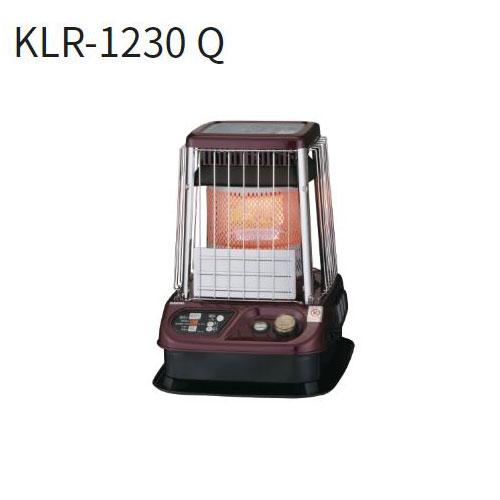★★★★【メーカー直送】 開放式石油暖房機 KLR-1230 Q 木造31畳まで サンポット株式会社 KLR-1230Q 165174 石油ストーブ
