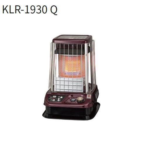 ★★★★【メーカー直送】 開放式石油暖房機 KLR-1930 Q 木造48畳まで サンポット株式会社 KLR-1930Q 160432 石油ストーブ