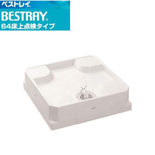 USB-F64SNW