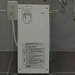 TOTO 湯ポット 湯ポット 小型電気温水器 セット品番 セット品番 TOTO REW06A1E1SSCM REW06-Eシリーズ, samedi et dimanche:3a655a8c --- sunward.msk.ru
