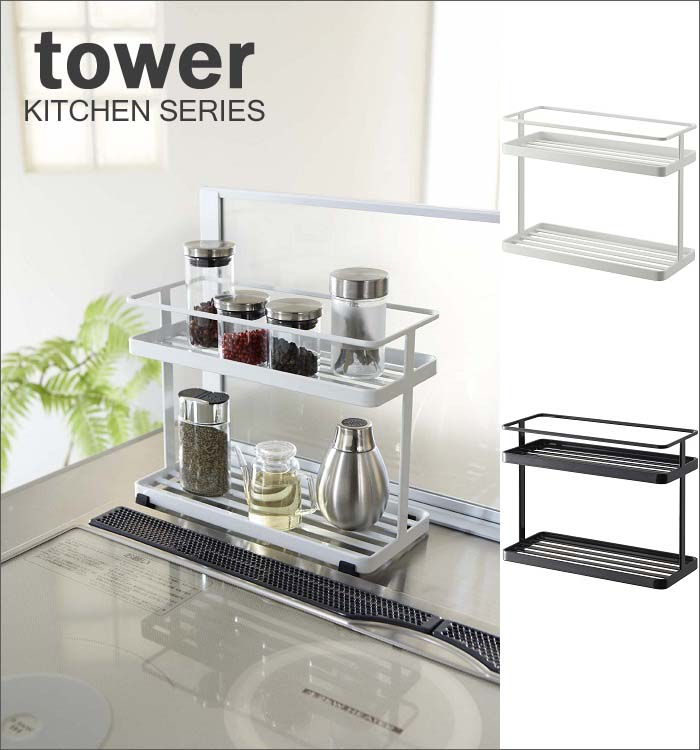 Kitchen Design Malaysia Price: Rakuten Global Market: Tower /tower Kitchen
