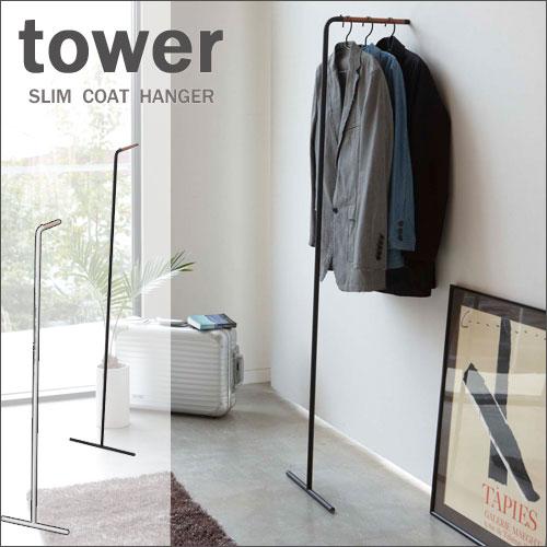 Tower /toer slim coat hanger white 07550 / black 07551 hanger coat rack / hanger rack