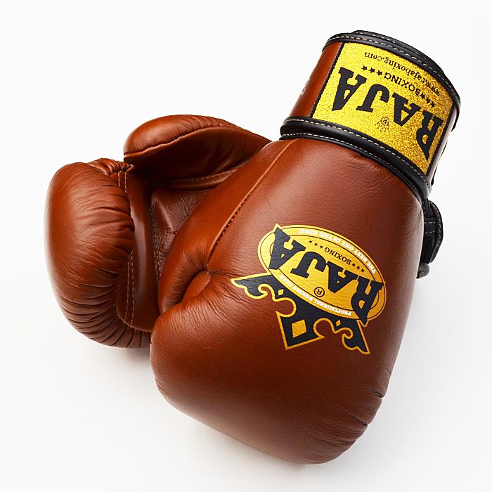 【送料無料】ボクシング グローブ 8オンス RAJA ブラウン 茶色 ラジャボクシング 本革製 ムエタイ キックボクシング トレーニング 空手 8オンス