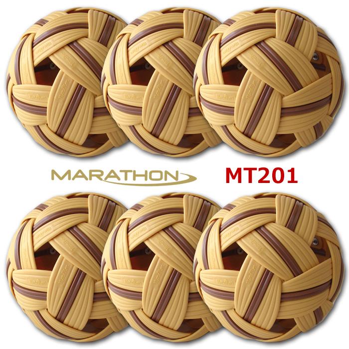 ≪お買得6個セット≫ セパタクローボール マラソン社製 MT 201 茶 競技用 蹴鞠