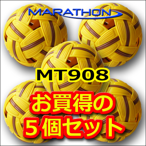 人気ブランドを お買得5個セット 大会公認球 セパタクローボール マラソン社製 MT.908 MT.908 男子用 競技用ボール 大会公認球, 増高電機株式会社:ed1b3925 --- konecti.dominiotemporario.com