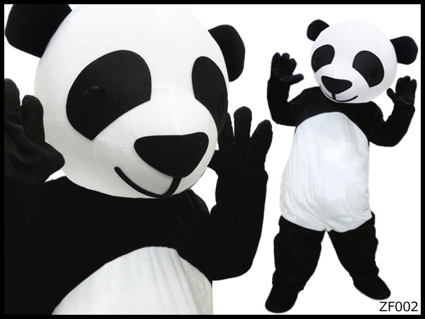 イベント・パーティーに大活躍!着ぐるみ パンダ 大人用
