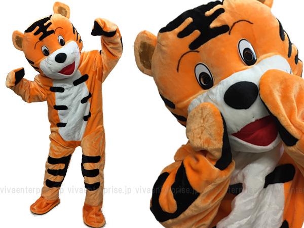着ぐるみ トラ 虎 タイガー 黄色 大人用