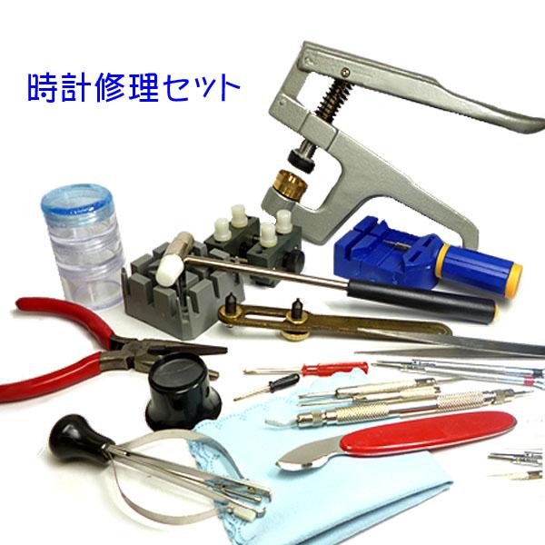 電池交換 ベルト調節もできる! 時計修理工具 腕時計修理キット 時計工具セット 究極の35Pセット