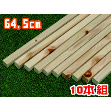 ひのき角材 約 27mm角×長さ645mm 10本組国産ひのき製スノコ脚長さがあるならちょっとカットして使ってみよう 工作して子供の積み木作れちゃう ひのき 大好評です 檜 格安 桧 角材 10本組 すのこ 国産