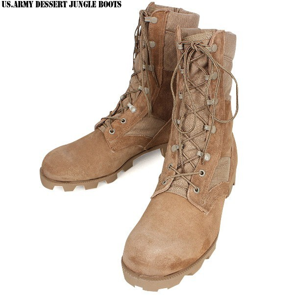 Is no real new U.S. U.S.ARMY desert jungle boots several years released in unused is rare this price quite shopping deals WIP
