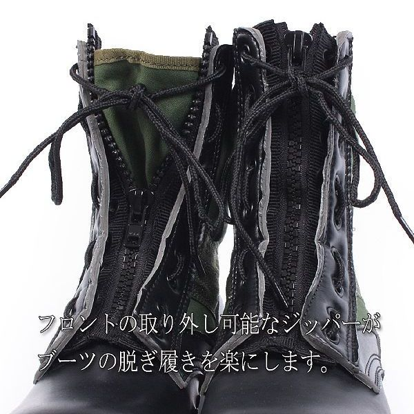 The completed replica OD military use with pilot boots zipper brand new military boots and comfortable