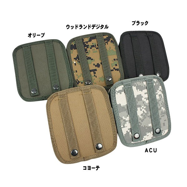 Military pouch multifunctional military B-91 MOLLE pouch 5 military pouch pouch military pouches mss WIP mens
